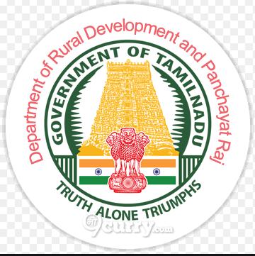 TNRD Karur Recruitment 2020 Inspiring Overseer Posts